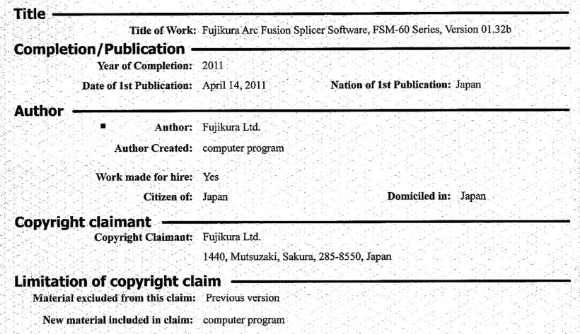 AFL copyright registration clip